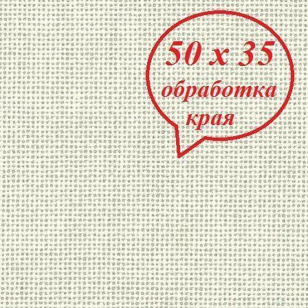 Купить  Zweigart Мурано 3984/101 молочный 35*50 см с обработкой края