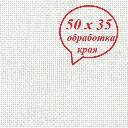 Купить 50 см * 35 см400 рублей